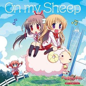 oh-my-sheep