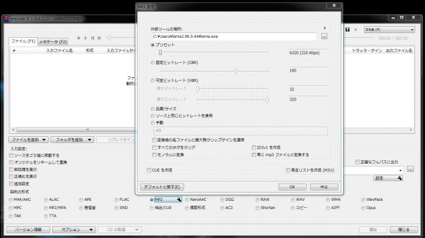 mp3-setting