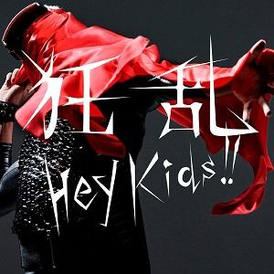 hey_kids