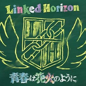 linked_horizon