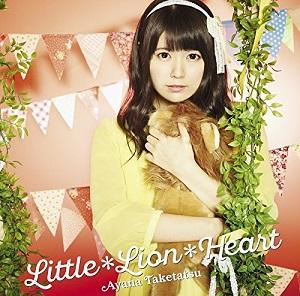 little_lion_heart