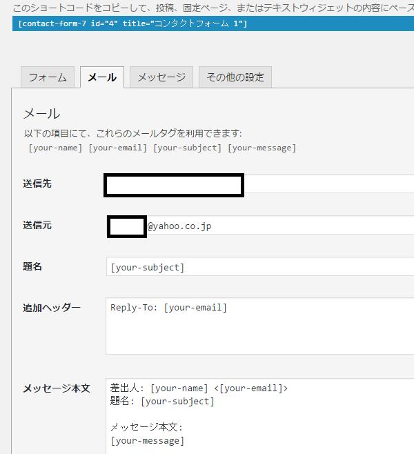 contactformfix