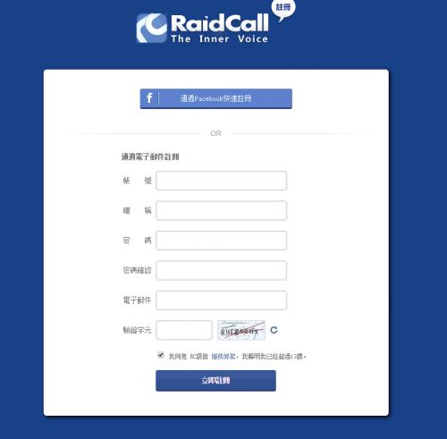 raidcall2