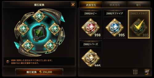 20170110010037